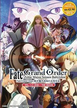Fate Grand Order Zettai Majuu Sensen Babylonia Vol1-21 End + Movie Ship From USA