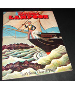 NATIONAL LAMPOON Magazine Aug 1974 ISOLATIONISM & TOOTH CARE Richard Hes... - $29.99