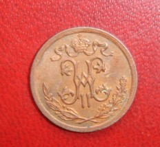 rc10-12 Coin From Collection Russia Empire 1/2 KOPEK Kopeke 1909 SPB Nic... - $27.25