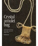 Y105 Bead PATTERN ONLY Beaded Crystal Amulet Bag Pattern - $7.50