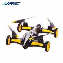 JJRC H23 - $49.60+