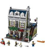 Parisian Restaurant Building Blocks (compatible Lego) - $99.99