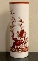 Coalport Indian Tree Coral Vase - $88.11