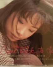 Come Back To Love by Sandy Lam Cd image 1