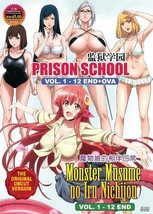 Prison School & Monster Musume Uncut DVD Vol. 1 - 12 End + OVA Ship From USA