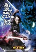 Garo : Zero - Black Blood ( Vol. 1-6 End ) Ship From USA