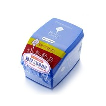 Shiseido Fitit Perfect Puff Make-up Remover 32 sheets with container (japan impo
