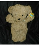 VINTAGE 1979 DAKIN BIG CUDDLES TEDDY BEAR PILLOW PETS STUFFED ANIMAL PLU... - $60.78