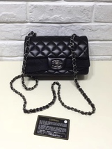 AUTHENTIC CHANEL SO BLACK LAMBSKIN LARGE MINI RECTANGULAR FLAP BAG BLACK HW RARE
