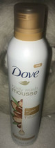Lot of 3 Dove Body Wash Mousse Argan Oil 10.3 Oz. Concentrated Bath Beauty - $33.60