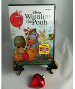 Winnie the Pooh (DVD, 2011) - Brand New/ Sealed - $17.81