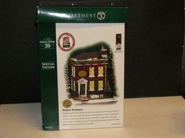 Department 56 Dicken's Birthplace with Commemorative Pin #56.58710-MIB - $28.42