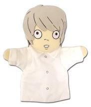 Death Note: Near Plush Hand Puppet Brand NEW! - $18.99