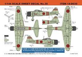 21-inch third Air Squadron 144 Zero Fighter (Rabaul detachments flight c... - $11.00
