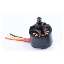 Hubsan X4 Pro H109S RC Quadcopter Spare Parts Brushless Motor - $24.20