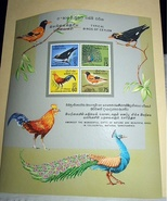 RARE SET-TYPICAL BIRDS OF CEYLON-COLORFUL-MINT!!! - $58.00