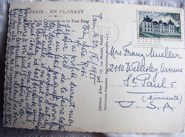 PC 1955 EIFFEL TOWER, PARIS FRANCE,CITY VIEW