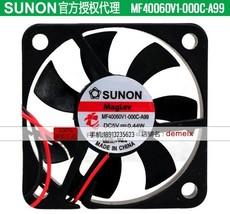 Original SUNON Cooling fan MF40060V1-000C-A99 5V 3  months warranty good work - $31.05