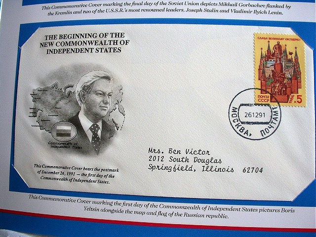 2 FDC OF COMMONWEALTH OF INDEPENDENT STATES,Old Soviet Union
