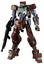 HG Gundam Iron Blood Orpens Io Frame shiden 1/144 Scale Plastic Model kit - $39.04