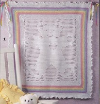 HTF~Teddy Bear~Gum Drops & Rainbows Afghans Crochet Pattern Leaflet~5 De... - $24.99