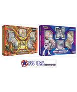 Tapu Koko Figure Collection & Mega Mewtwo X Box POKEMON TCG 8 Booster Packs - $54.99