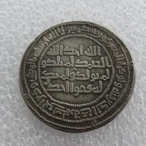 Islam Umayyad dynasty Al-Walid I 705-715 Silver dirham Istakhr mint pres... - $11.99