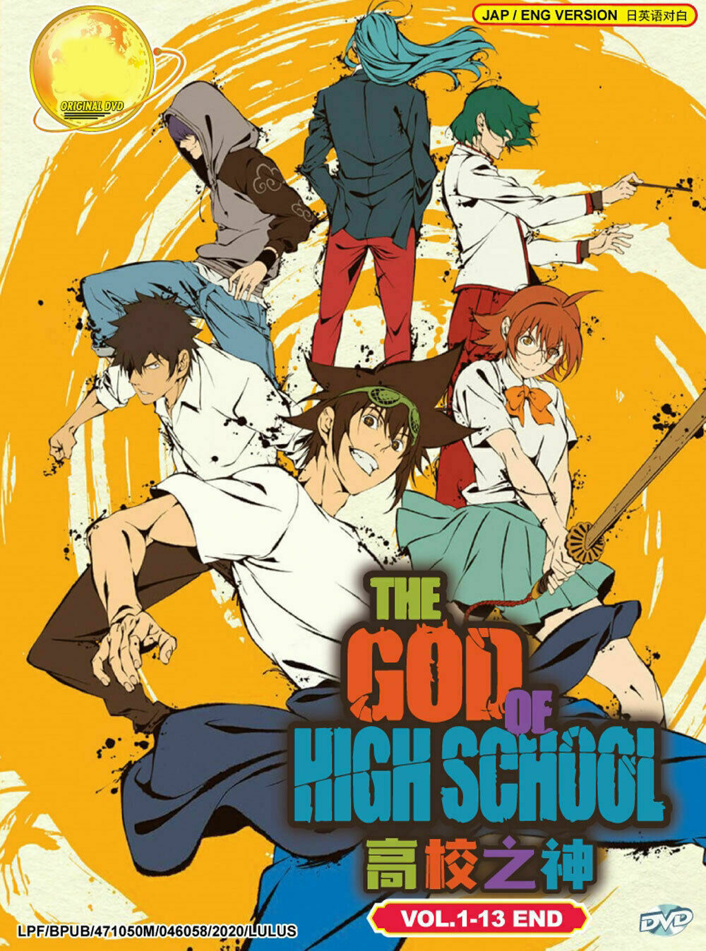 The God of High School Anime DVD Vol.1-13 end with English Dubbed Ship From USA