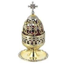 Two Colored Brass Greek Christian Orthodox Vigil Lamp (83 GN) - $60.17