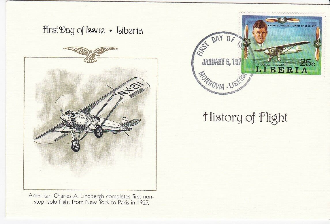 CHARLES LINDBERGH HISTORY OF FLIGHT FIRST DAY OF ISSUE LIBERIA 1978