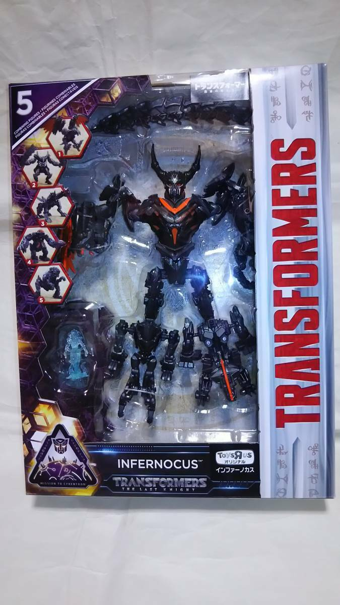 Transformers Toys R Us Limited Infernocas