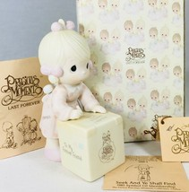 Precious Moments Sharing is Universal Girl Sending Package E0007 Members... - $12.59