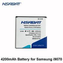 HSABAT 4200mAh High Capacity Mobile Phone Battery EB535151VU for Samsung Galaxy  - $17.28
