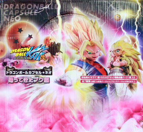 Primary image for Dragon Ball: Capsule Neo The Return of Bu Ver 7 Pieces Trading Figure NEW!