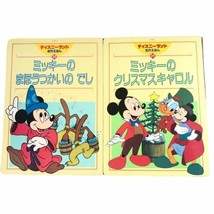 Lot 2 Walt Disney Mickey Mouse Japanese Children's Illustrated Board Books - $28.04