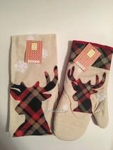 Reindeer Elk Dish towel Oven Mitt Pot holder 3 pc Set Lodge Camping Plai... - $22.65