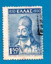 Used Greece Postage Stamp (1930) 1.50 Georgios Kariskakis -  Scott # 347 - $3.99