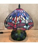 "Quoizel Collectibles Dragonfly Stained Glass 14"" Table Lamp vintage roun... - $3.272,86 MXN"