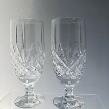 GODINGER SHANNON DUBLIN Set of 2 Cut Crystal Water -Ice Tea Glasses 8-in... - $24.26