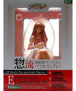 Evangelion: Asuka Langley Casual Clothes 1/8 Scale PVC Figure NEW! - $79.99