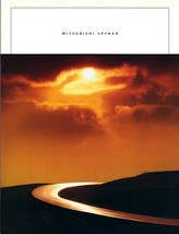 1995 Mitsubishi 3000GT SPYDER brochure catalog US 95 VR-4 SL - $15.00