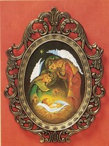1985 Creative Circle Adoring Angels Embroidery Kit & Cast Metal Frame 7 x 10 - $18.99