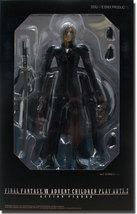 Final Fantasy VII Advent Children: Kadaj Play Arts Action Figure NEW! - $49.99
