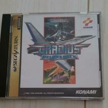 Sega Saturn Gradius Deluxe Pack - $63.70