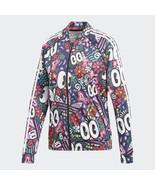 New Adidas Originals 2019 SST Graffiti Sweater Hoodie Jumper Jacket Art ... - $119.99