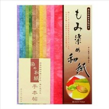 186002 Toyo-dyed Japanese paper fir Large - $15.04