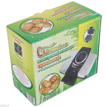 ORESHNITSA SLASTYONA SWEET-TOOTH Walnut Cookie PASTRY Nutty Maker RUSSIA... - $79.00