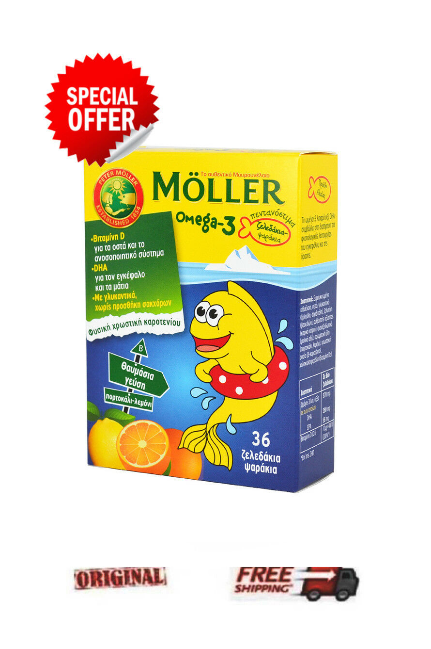 Primary image for Moller's Cod Liver Oil 250ml Tutti Frutti FLAVOR 36 Jelly