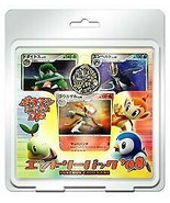 Pokemon card game entry pack 08 - $28.78