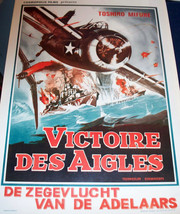 ACES!! Victory of the Eagles 1977 European Film Poster - $7.99